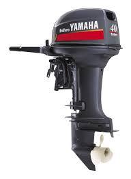 YAMAHA E40XMHL 2 STROKE