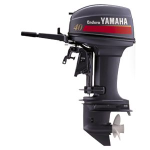 Yamaha 40XMHL Outboard Engine