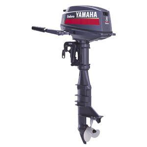Yamaha 8hp 2 Stroke