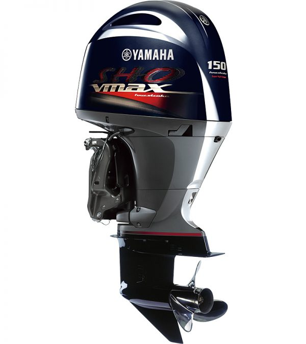 Brand New Yamaha F150C Outboard Engine VMAX Series