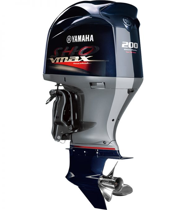 Brand New Yamaha F200D Outboard Engine VMAX Series