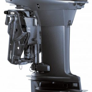 40VMHOL 40HP 2 Stroke Outboard for sale