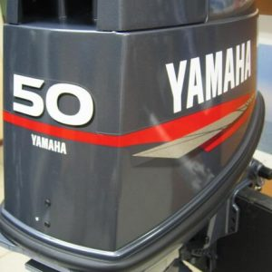 Yamaha 50HP 2 stroke outboards sale-short shaft 50HMHOS