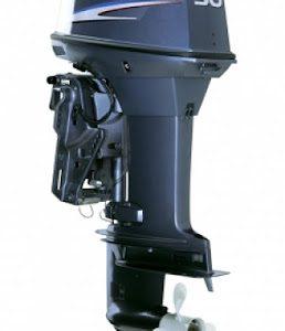 2004 Yamaha 2-Stroke Series 50TLRC